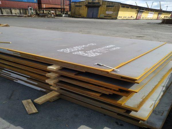 thep-tam-dung-lo-hoi-A515-A516-SB410